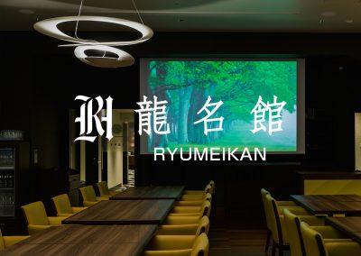 Ryumeikan